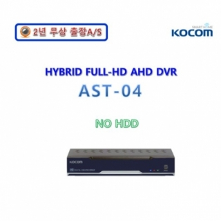 하이브리드 FULL-HD AHD DVR 4CH(NO HDD)